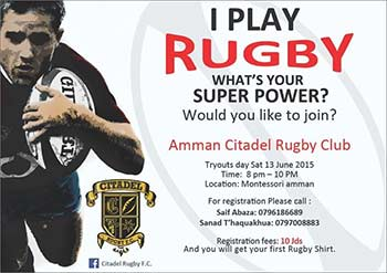 rugby-tryout