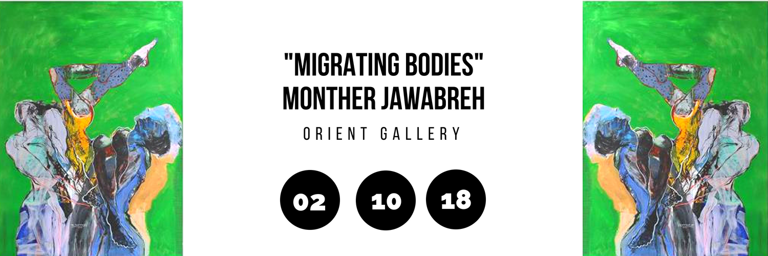 Migrating Bodies by Monther Jawabreh - Orient Gallery