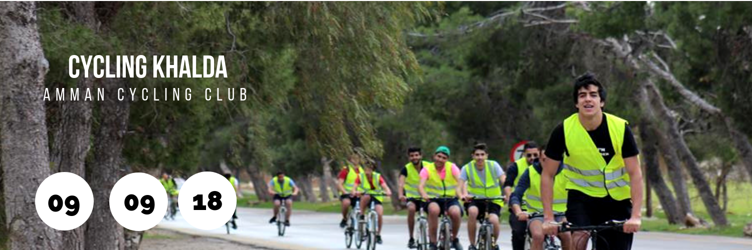 Cycling Khalda