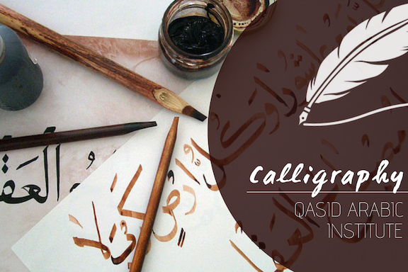 Calligraphy @ Qasid Arabic Institute