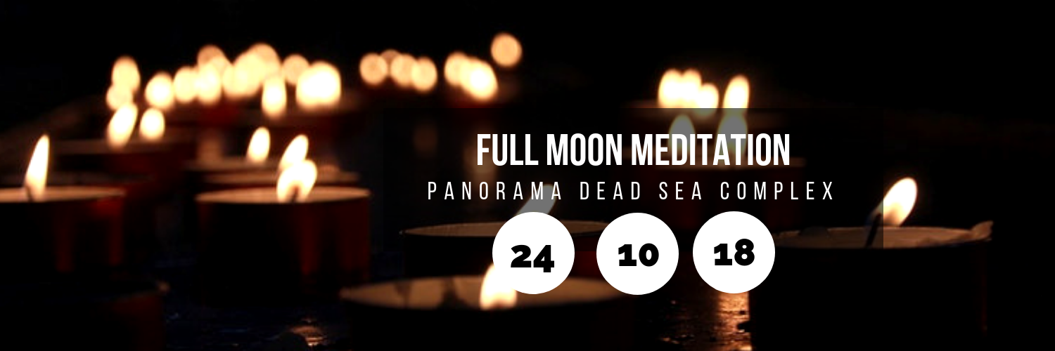 Full Moon Meditation @ Panorama Dead Sea Complex