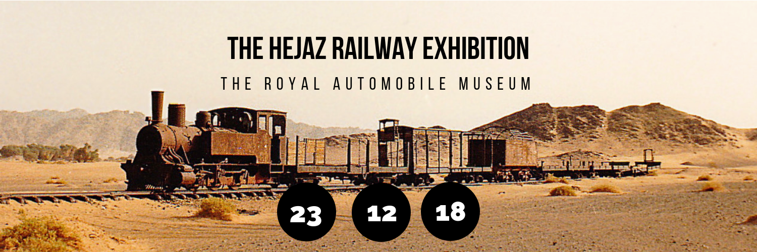 The Hejaz Railway Exhibition @ The Royal Automobile Museum