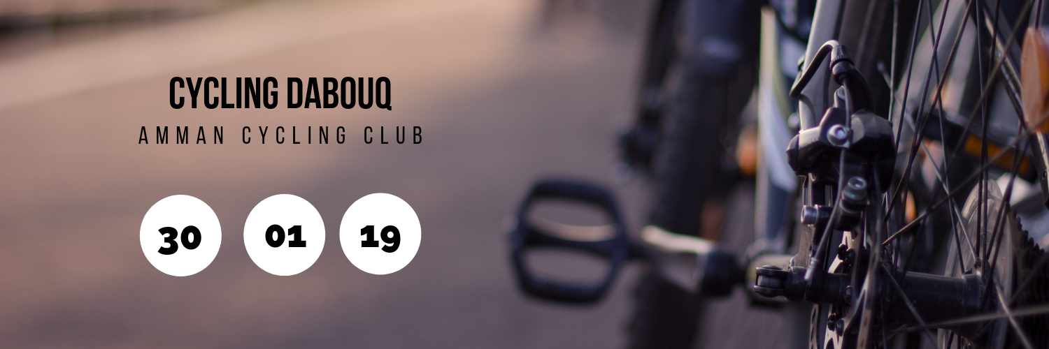 Cycling Dabouq @ Amman Cycling Club