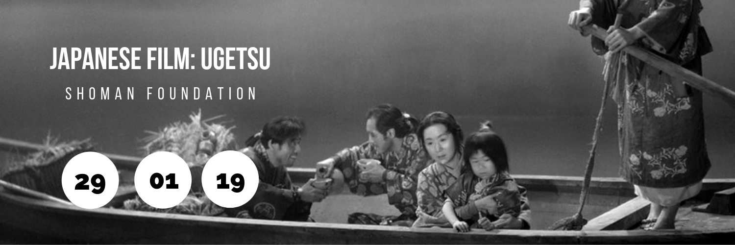 Japanese Film: Ugetsu @ Shoman Foundation
