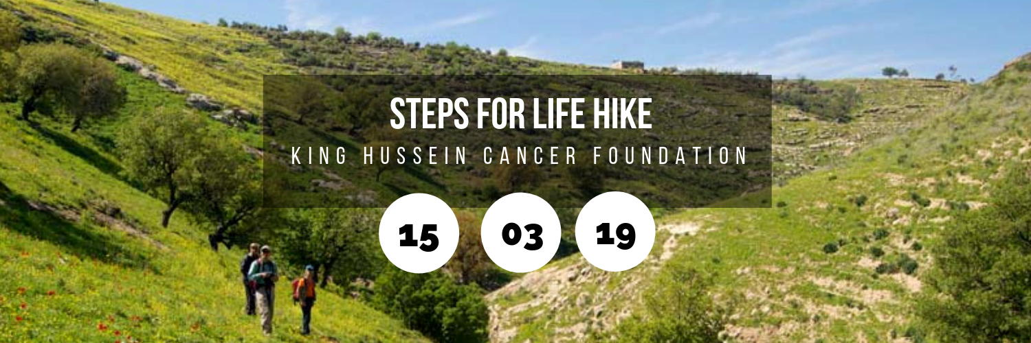 Steps for Life Hike @ King Hussein Cancer Foundation