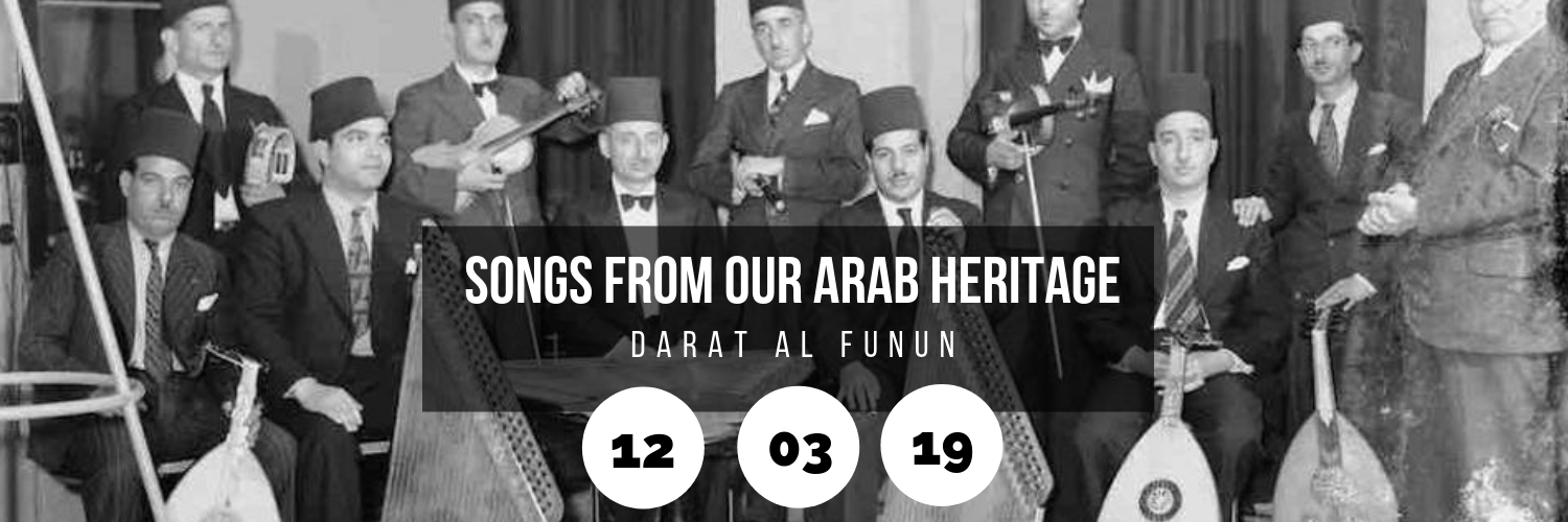 Songs from Our Arab Heritage @ Darat Al Funun