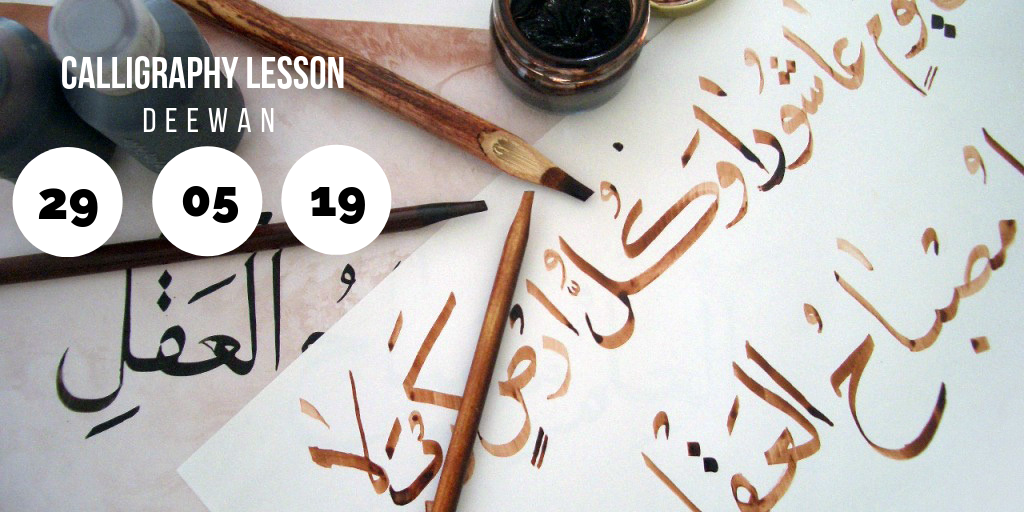 Calligraphy Lesson @ Deewan