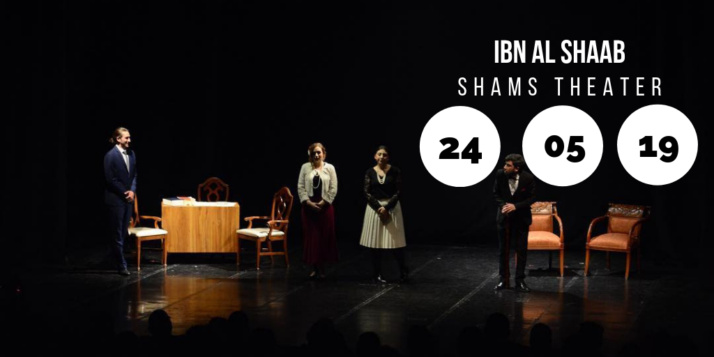 Ibn Al Shaab @ Shams Theater