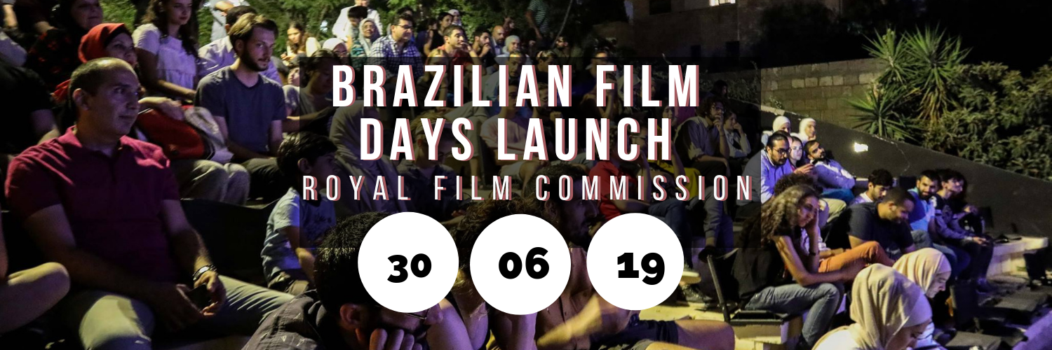 Brazilian Film Days @ Royal Film Commission