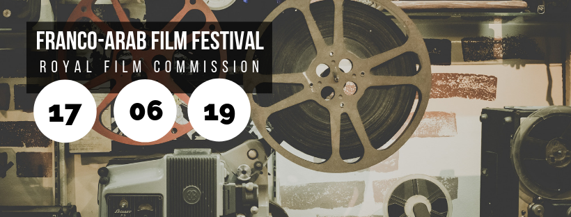 Franco-Arab Film Festival @ Royal Film Commission