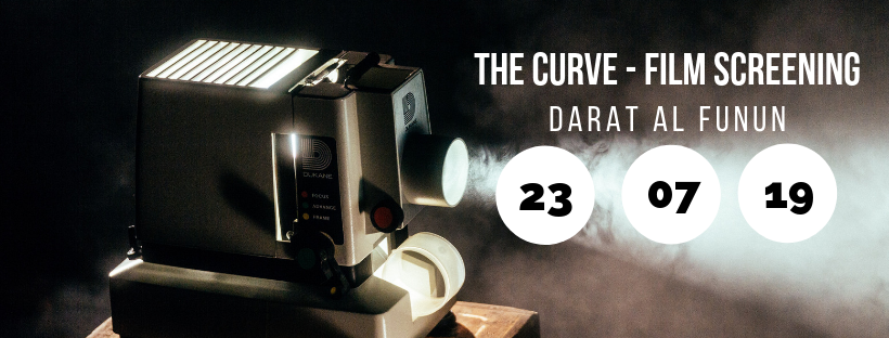 The Curve Film Screening @ Darat al Funun