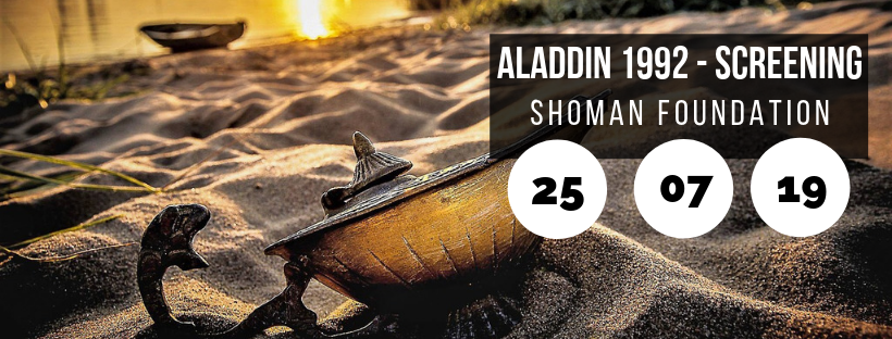 Aladdin Screening @ Shoman Foundation