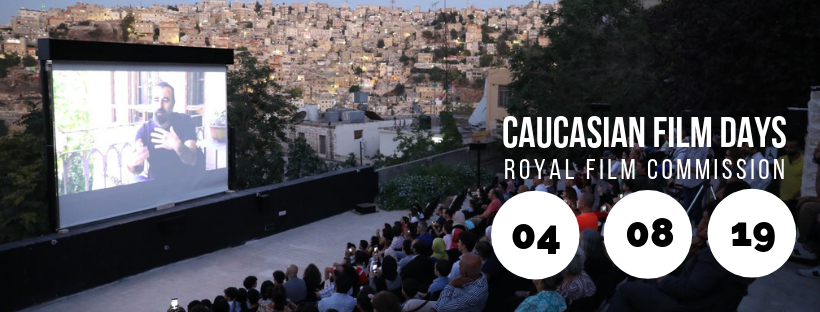 Caucasian Film Days @ Royal Film Commission