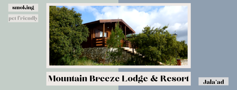 Mountain Breeze Lodge & Resort | Jala'ad