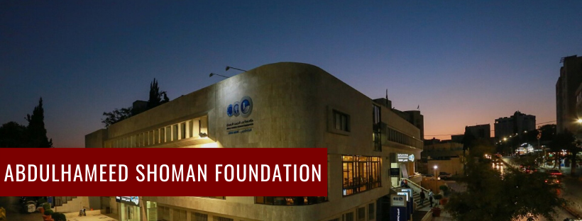 Shoman Foundation
