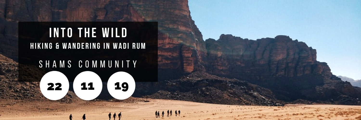 Into the Wild | Hiking & Wandering in Wadi Rum @ Shams Community