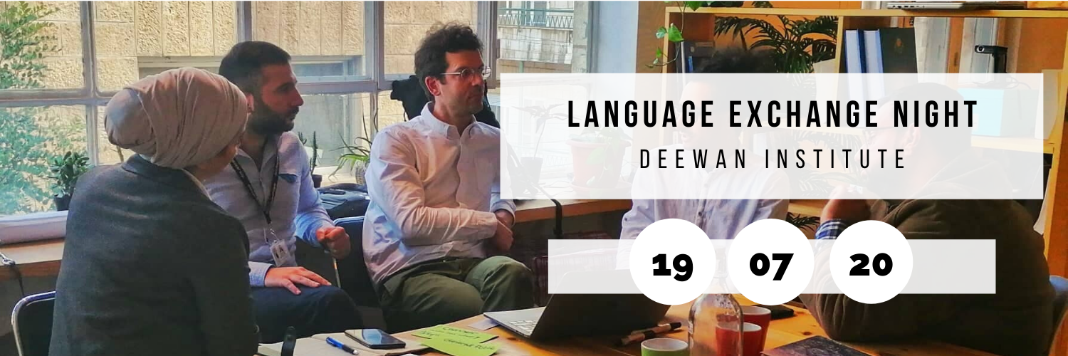Language Exchange Night @ Deewan Institute